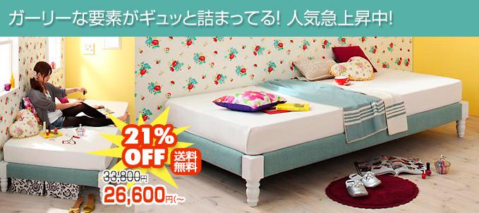 ベッド 小さめ ベッド : ショートベッド!小型・小さめ ...