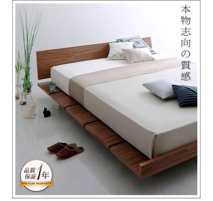 ... クイーン ベッド です シンプル