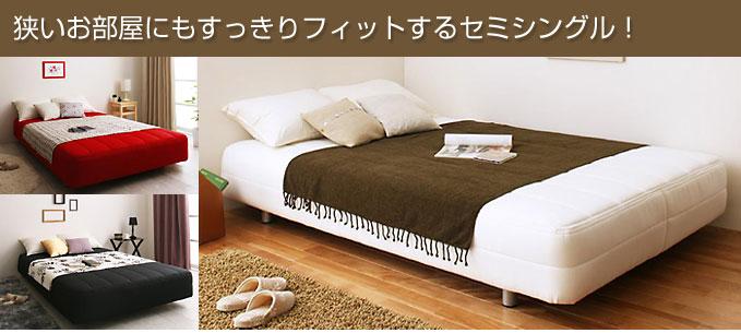 ベッド 小さめ ベッド : なデザインのマットレスベッド ...