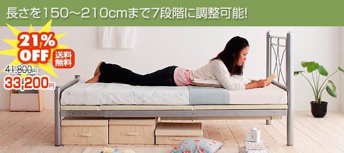 ベッド 小さめ ベッド : のびのびベッド【Scelta】シェル ...