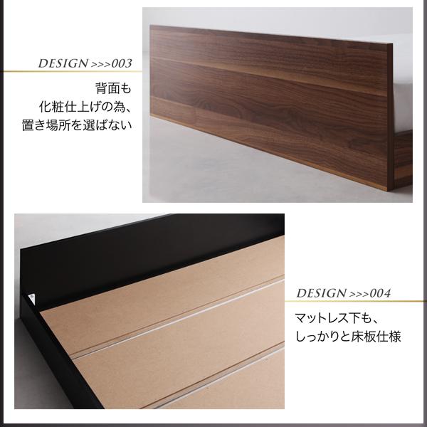背面&床板