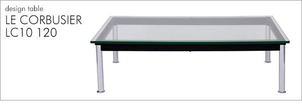 テーブル120
