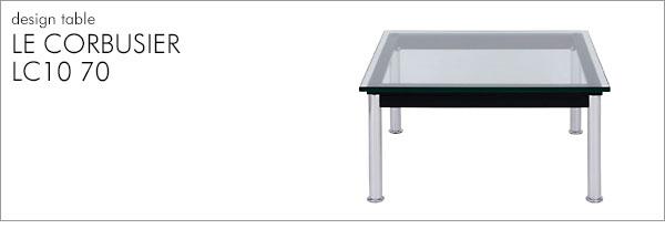 テーブル70